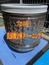 2020 4/7 洗濯機
