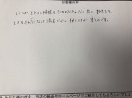 IMG_2087